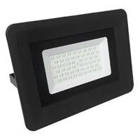 50w - 90w LED Floodlights